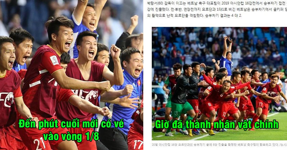 """Báo Hàn Quốc: """"Việt Nam là thành nhân vật chính chứ không còn là """"kẻ lót đường"""" tại Asian Cup 2019"""""""