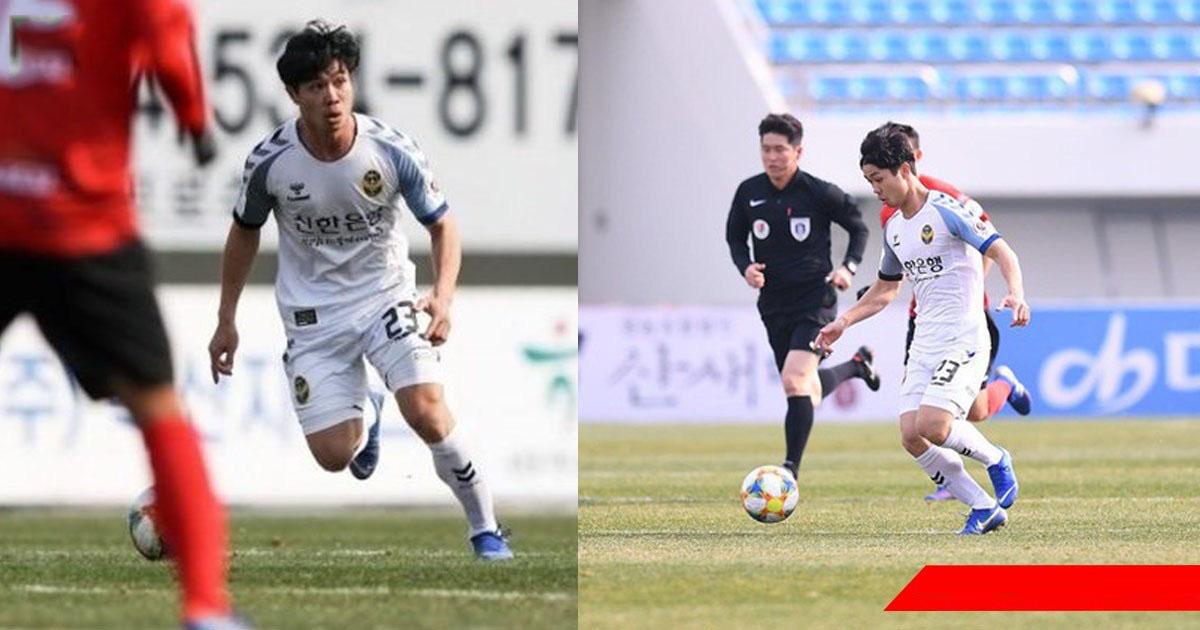 """Báo Hàn Quốc: """"Công Phượng là cầu thủ giỏi tại Incheon United, thừa sức tỏa sáng ở K-League"""""""