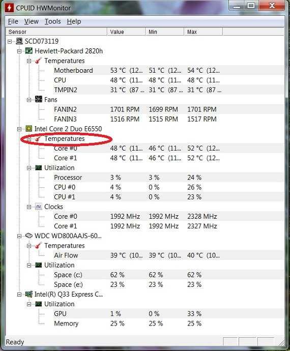 Giao diện phần mềm sau khi bật lên